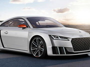 Audi Hidden Letters