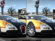 Bugatti Differences
