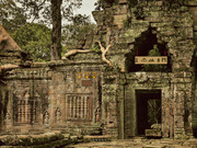 Ancient Temple – Treasure