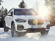 Xdrive Iperformance Puzzle