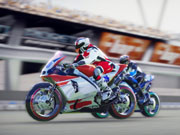 Super Bike Wild Race