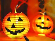 Fun Halloween Pumpkins